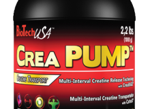 Crea Pump 1 кг